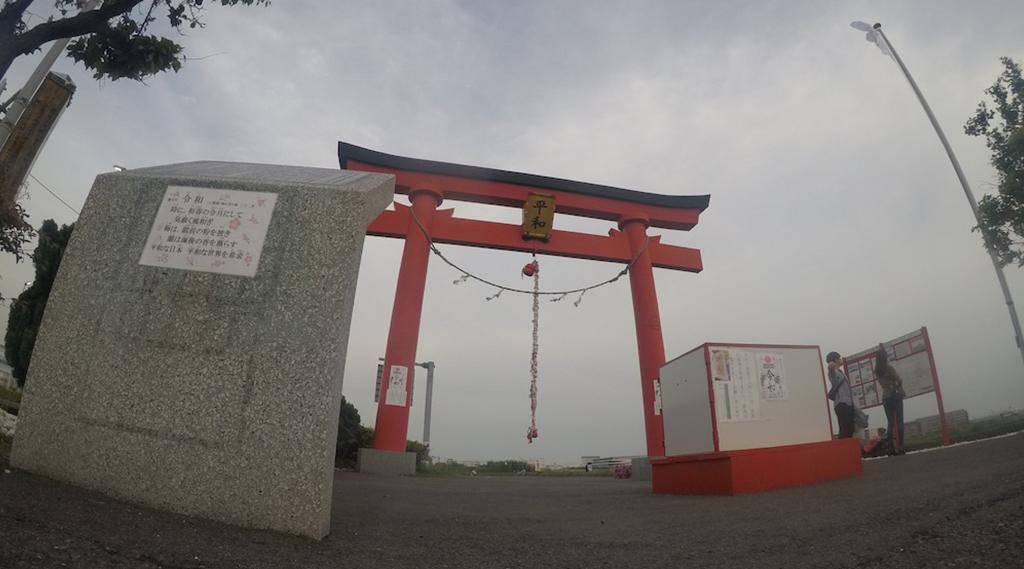 多摩川散歩(府中〜羽田空港)〜目指せ海を!徒歩で〜