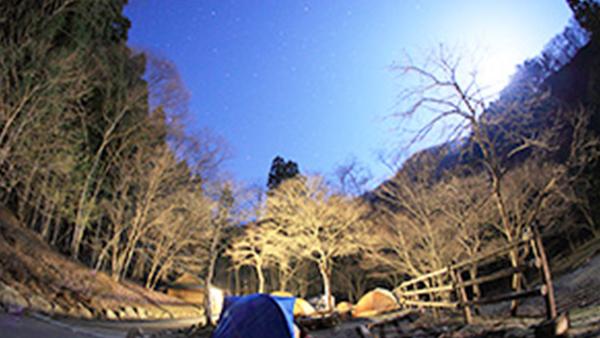 山のふるさと村キャンプ場の詳細