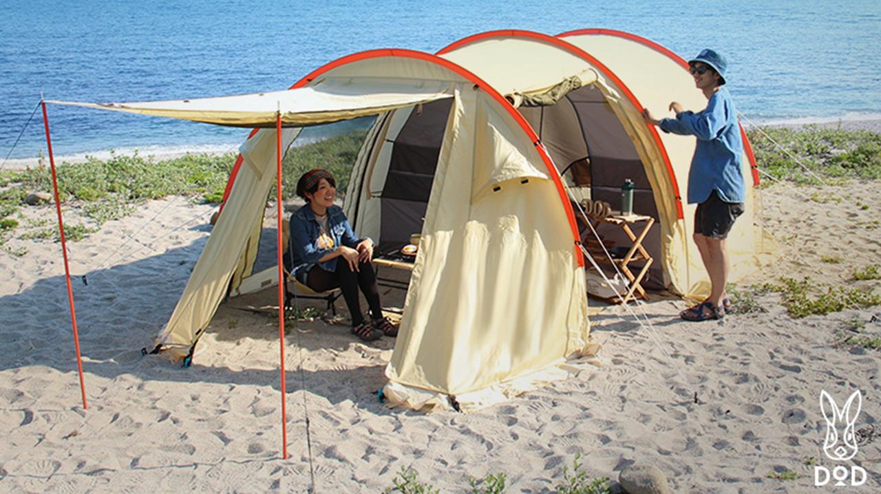 リビング+寝室一体型!ツールームテント