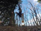 低山縦走『戸倉三山』臼杵山→市道山→刈寄山|縦走チャレンジし易い低山ルート